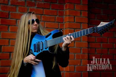 Julia Kosterova guitar